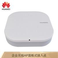 华为(HUAWEI)AP300EC 企业无线AP吸顶式接入点智能双频  新SKU: 100003944063替换款!