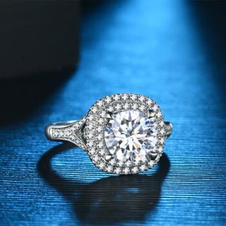 蓝色多瑙河 18K金豪华群镶钻石戒指结婚钻戒定制款 恋恋多瑙河 HD066N