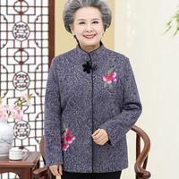 俞兆林 中老年妈妈装韩版长袖上衣百搭休闲外套 YWMM191304 蓝色 XL