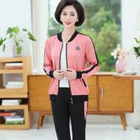 俞兆林  妈妈装两件套中老年女装春秋运动套装 YWMM191311 粉色 3XL