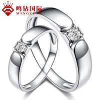 鸣钻国际 天作之合 钻石对戒 白18k金钻戒 结婚求婚戒指 情侣款