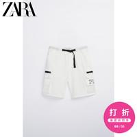 ZARA新款 男装 工装款科技面料夏季夏季休闲短裤 03183301250