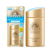 ANESSA 安热沙 金瓶防晒霜 60ml 2020年版 *2件