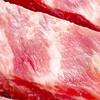 芮瑞 黑猪肉猪肋排 约1kg