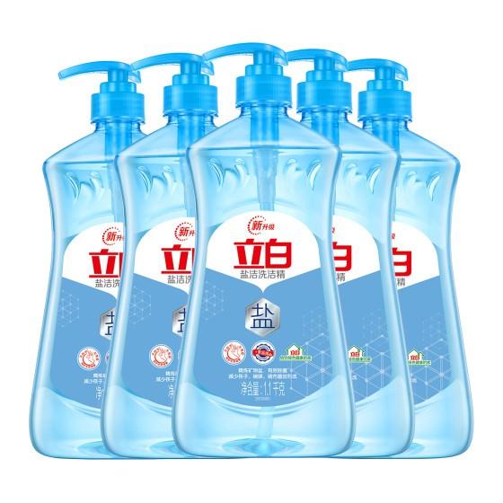 立白 天然盐洁洗洁精 1.1KG*5瓶