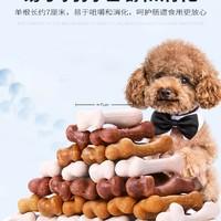 YaHo/ 亚禾 狗狗磨牙棒 牛奶味