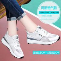 古奇天伦(GUCIHEAVEN)女士透气网面内增高运动低帮休闲鞋 8957-2 白色(网面透气款) 37