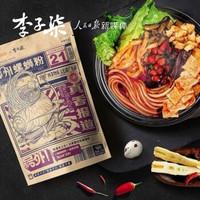 李子柒    柳州螺丝粉  335g *5件+凑单品