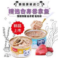 wanpy顽皮猫白肉罐头猫零食猫咪湿粮主食妙鲜封包85g*6罐成幼猫