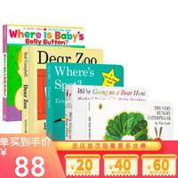 英文原版绘本 Dear zoo  spot 好饿的毛毛虫 小玻 我们一起去猎熊 宝宝的肚脐在哪里