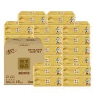 清风(APP)抽纸 原木金装纸巾 3层100抽18包(整箱销售) *2件