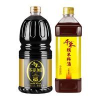千禾 御藏本酿180天 零添加酱油1.8L+糯米料酒1L *5件