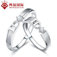 鸣钻国际 我愿意 白18k金钻戒女 钻石戒指结婚求婚女戒 情侣对戒女款