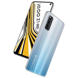 iQOO Z1 5G智能手机 8GB+256GB 星河银