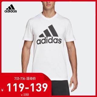 阿迪达斯官网 adidas 夏季男装运动型格圆领短袖T恤FK3505