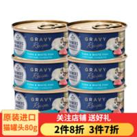 Farmers Market 蓝宝食 猫咪零食猫罐头 85g*6罐 *3件 *3件