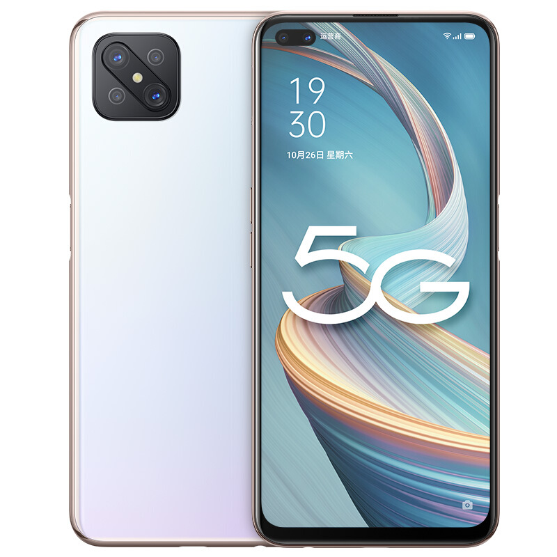 OPPO A92s 5G智能手机 8GB+128GB