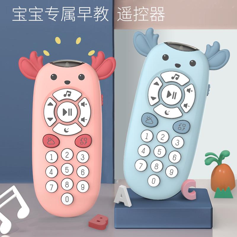 U.KARGER 优卡家 婴儿音乐电话玩具