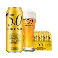 15日10点、88VIP:5.0 ORIGINAL 小麦浑浊型啤酒 500ml*24罐