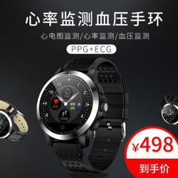 爱多 测血压手环心率心电图健康手表
