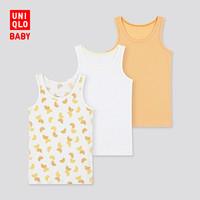 优衣库UNIQLO 婴儿/幼儿 网眼背心(3件装) 425740 浅橙色 80cm