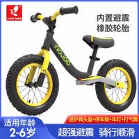 荟智平衡车儿童无脚踏单车滑步车滑行车