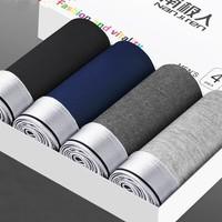 南极人 男士纯棉平角内裤 4条装 多款可选