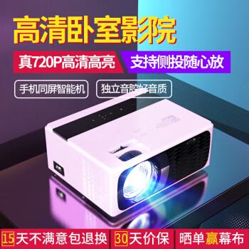 Ejie 易接 Y1 小型手机投影仪