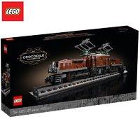 乐高(LEGO)积木 创意高手系列积木玩具10277鳄鱼火车头