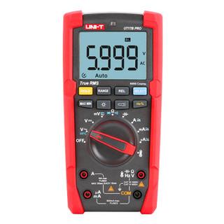优利德(UNI-T)UT17B PRO 真有效值数字万用表 万能表 电工仪表