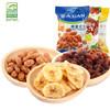 阿甘正馔每日坚果组合蜂蜜花生 红葡萄干 香蕉片130g *11件