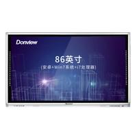 东方中原 Donview 教学一体机触屏 L02PA 教学一体机触屏86英寸 智能电子白板 多媒体教学电视触屏触摸一体机