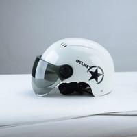 哈雷 电动车头盔 茶色镜片