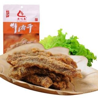 老川东 牛肉干 五香味 45g *14件