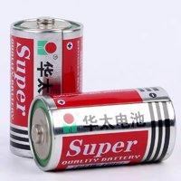 华太 无汞铁壳1号碳性电池 燃气灶专用 2粒