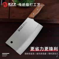 龙之艺  菜刀不锈钢刀具