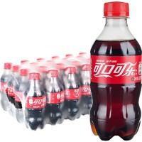 可口可乐 300ml*24瓶 碳酸饮料 迷你分享装汽水