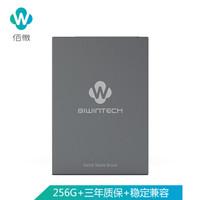 BIWINTECH 佰微 256G SSD固态硬盘 SATA3.0接口 Phoenix系列(浅灰色)