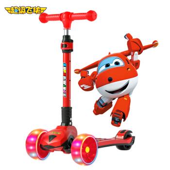 超级飞侠 可折叠带闪光可调档儿童滑板车 红色