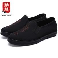 鮟鱇 老北京布鞋男单工作散步软底套脚飞龙图案AK35857 黑色 40