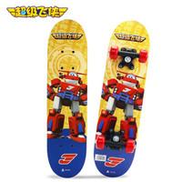 超级飞侠 可拆卸可坐儿童滑板车 红色