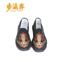 步瀛斋 老北京青年男 中国风刺绣传统布鞋 MH5相巾 黑色 45