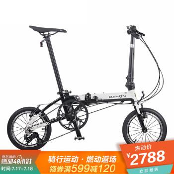 大行(DAHON)折叠自行车通勤款K3迷你14英寸超轻小轮都市男女式单车KAA433 黑白色