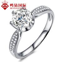 鸣钻国际 钻戒 女 白18k金共约1克拉钻石戒指女款 结婚求婚戒指 情侣钻石对戒女款 灿若繁星 H//SI 15号