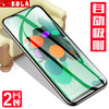 KOLA 华为nova5i Pro钢化膜 nova5z钢化膜防爆高清玻璃膜手机贴膜非水凝保护膜