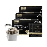 88VIP:TASOGARE 隅田川 进口滴滤式挂耳咖啡 24片装*3盒
