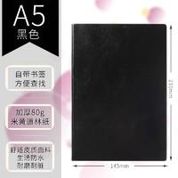 浔雅轩 XYX-111 羊巴皮笔记本 A5 单本装 +1支中性笔 4.8元