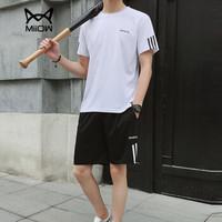 猫人(MiiOW)短袖套装2019夏季新款T恤套装男士短裤休闲运动套装1507-8808白色XL