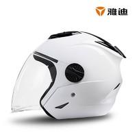 雅迪601型3C 电动车头盔 电动车护膝