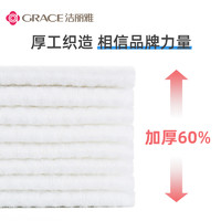 5包 洁丽雅洗脸巾一次性纯棉女抽取式洗面巾纸加厚洁面擦脸棉柔巾